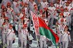 Представители Беларуси во время парада атлетов и членов национальных делегаций на церемонии открытия I Европейских игр в Баку.