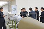 Лидеру КНДР Ким Чен Ыну показали новую ядерную бомбу