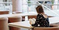 Девушка читает книгу, архивное фото