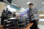 Продаж кніг Пялевіна
