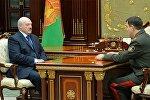 Александр Лукашенко принял с докладом Валерия Вакульчика