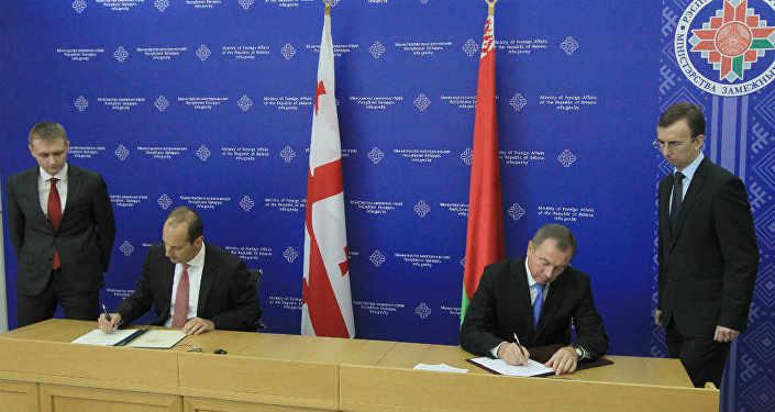Парламентарии Беларуссии иГрузии подписали общее объявление осотрудничестве