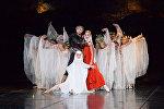 Балет Витовт