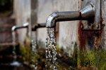 Вода льется из кранов