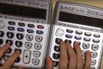 Японец сыграл на калькуляторах Despacito, видео