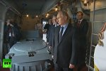 Путин осмотрел корвет Совершенный во Владивостоке, видео