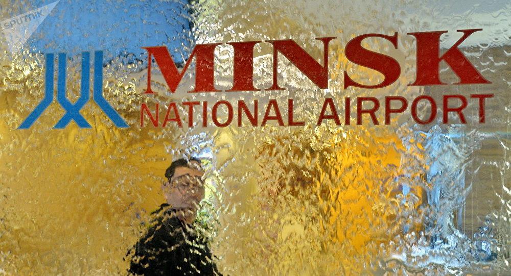 В государственном аэропорту «Минск» возникла валютообменная машина
