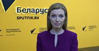 Франтавы альбом Вікторыі Сенкевіч: куля снайпера пад Кёнігсбергам
