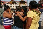 В Мексике объявлен траур в связи с землетрясением