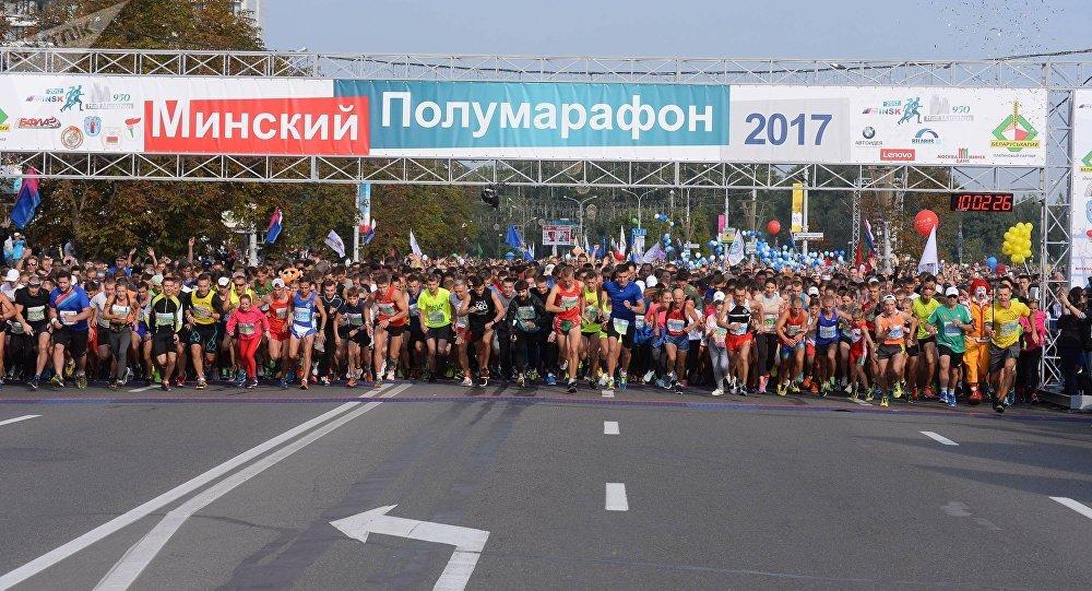 Мінскі паўмарафон-2017
