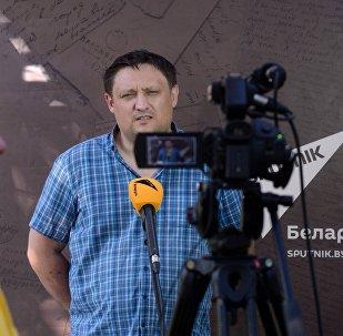 Фронтовой альбом – проект компании Wargaming и агентства Sputnik