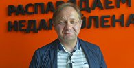 Политический эксперт, доцент МГИМО Кирилл Коктыш