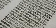 Біблія Гутэнберга