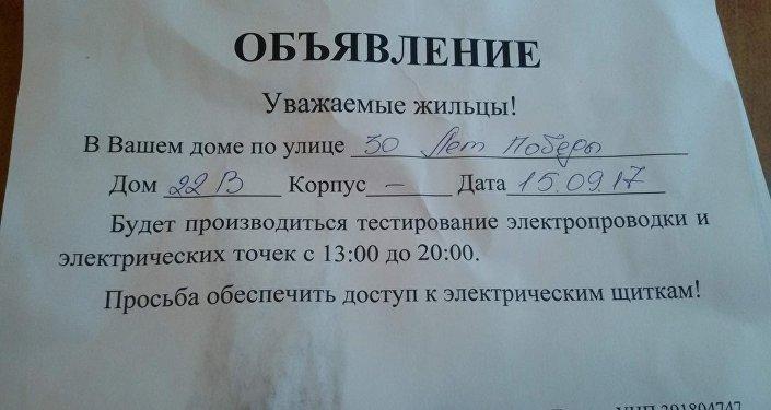 ВБресте задержали смолян, похитивших упенсионера практически 200 000 руб.