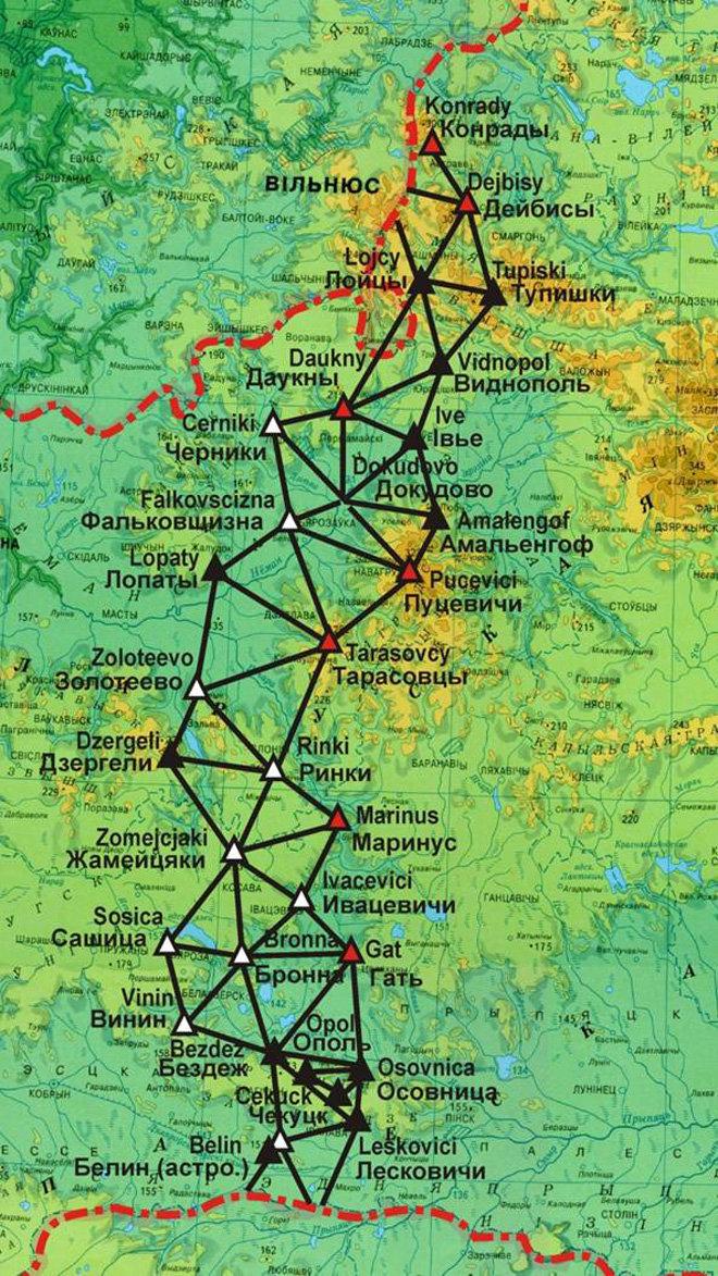 Дуга состоит из 265 геодезических пунктов, которые были заложены в период с 1816 по 1855 год, и носит имя своего основателя – известного русского астронома и геодезиста того времени – Василия Струве