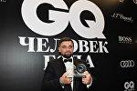 Вручение премии Человек года по версии журнала GQ