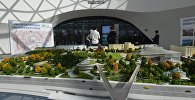 Адкрыццё парку Зараддзе у Маскве