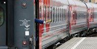 Отправление фирменного поезда