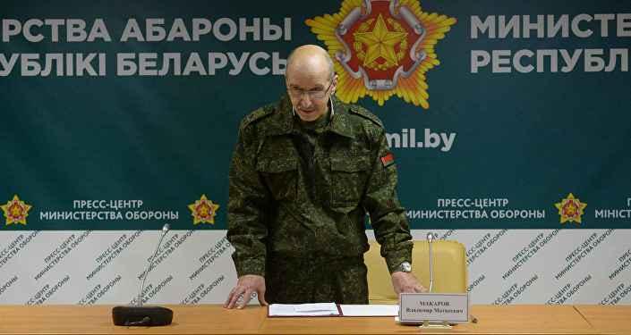 Пресс-секретарь министерства обороны Беларуси Владимир Макаров
