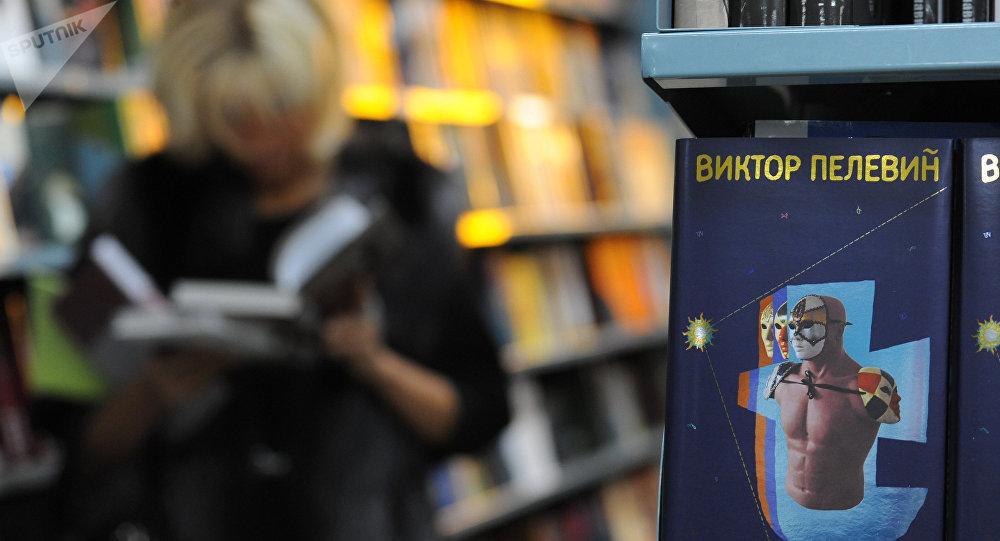 Начало продаж новой книги Виктора Пелевина t, архивное фото