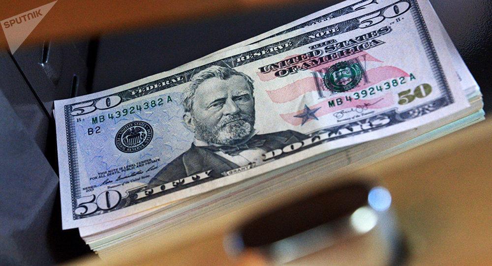 Купюры номиналом 50 долларов США