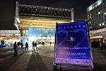 Минский международный кинофестиваль Лістапад