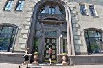 Вход в Национальный банк Беларуси