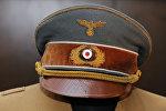 Головной убор Адольфа Гитлера, из архивов ФСБ России в культурном центре