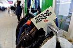 Гандль на рынку Ждановічы