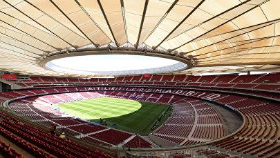 Стадион Ванда-Метрополитано в Мадриде