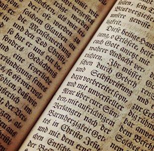 Старопечатная библия