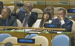 Генассамблея ООН в Нью-Йорке. День третий