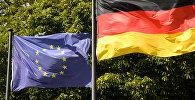 Флаги Евросоюза и Германии, архивное фото