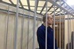 Николай Петрамович в зале суда