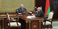 Президент Беларуси Александр Лукашенко принял с докладом председателя КГК Леонида Анфимова