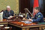 Встреча Александра Лукашенко с председателем Государственного таможенного комитета Беларуси Юрием Сенько