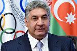 Член Координационной комиссии Европейских Олимпийских комитетов, министр молодёжи и спорта Азербайджана Азад Рагимов