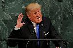 Президент США Дональд Трамп выступает на Генассамблее ООН