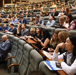 Форум молодых лидеров Евразии прошел в Москве