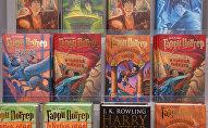 Книги о легендарном волшебнике Гарри Поттере, архивное фото