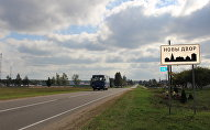Дорога в деревню Новый Двор, где пропал 10-летний Максим Мархалюк