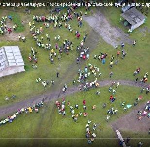 Поиски 10-летнего Максима Мархалюка в Беловежской пуще сняли на видео