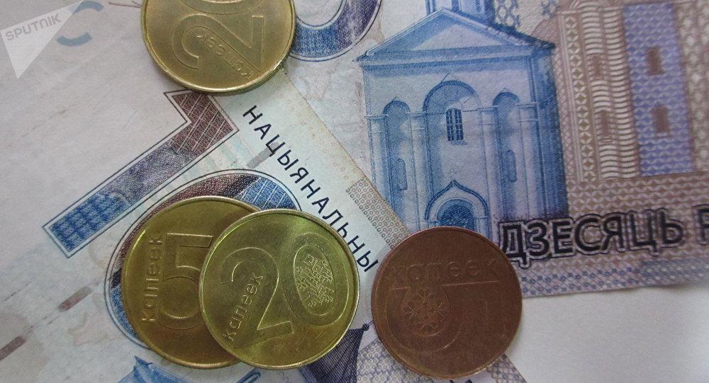 ВМинске вконце лета  уменьшилась средняя заработная плата  всравнении  сиюлем
