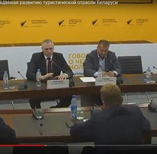 Перспективы белорусского туризма: ожидания - оптимистичные