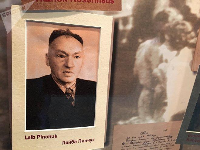 Родственник предпринимателя Сергея Коваля - Лейба Пинчук был одним из организаторов побега из Новогрудского гетто