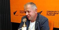 Юрий Бондарь в студии радио Sputnik