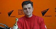 Начальнік аддзела па надзвычайных сітуацыях і вышуку Беларускага таварыства Чырвонага Крыжа Дзмітрый Русакоў
