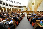В Минске открылась осенняя сессия Палаты представителей