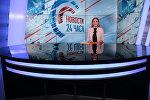 Студия новостей телеканала СТВ