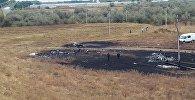 Место крушения самолета АН-28 близ Алматы, Казахстан